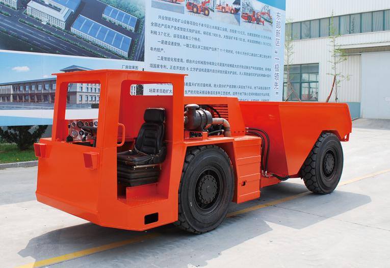 地下运矿车 XYUK-5